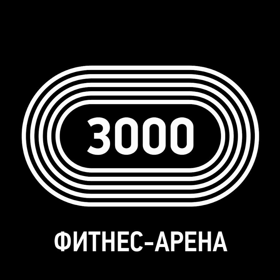 Картинки по запросу фитнес 3000 лого
