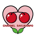 チャンネルさくらんぽ
