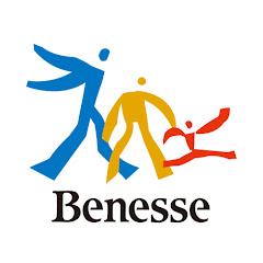 ベネッセ 公式チャンネル