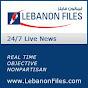 LebanonFiles Statistics