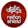 Nation Shield درع الوطن