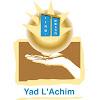 Yad L'Achim - English