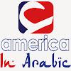 America In Arabic