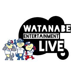 ワタナベお笑い公式チャンネル