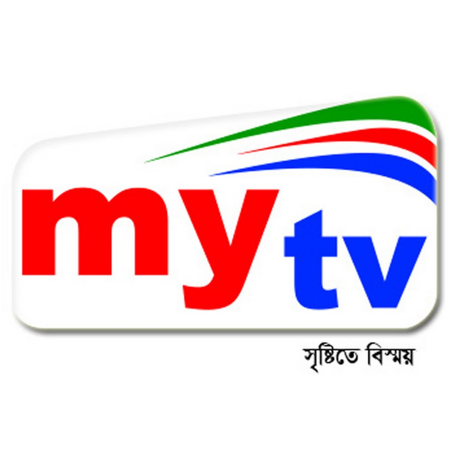 Malaysia MYTV Digital Terrestrial TV First Test In Pahang