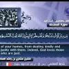 QuranTV1