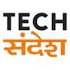 Tech Sandesh