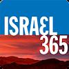 Israel 365