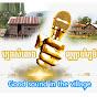 Khmer Music Video video