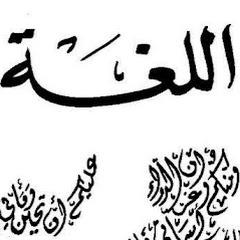 Habibullah Çinar