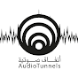 audio tunnels