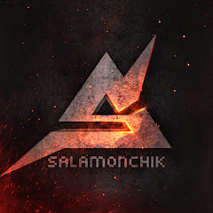 Salamonchik