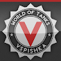 youtube(ютуб) канал Vspishka.pro - World of Tanks