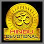 Hindu Devotional Songs Malayalam | Subscribe Now ➜