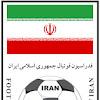 IRAN621