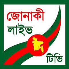 XXX NEW BANGLA 202 1