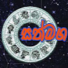 Sathmaga astroservice