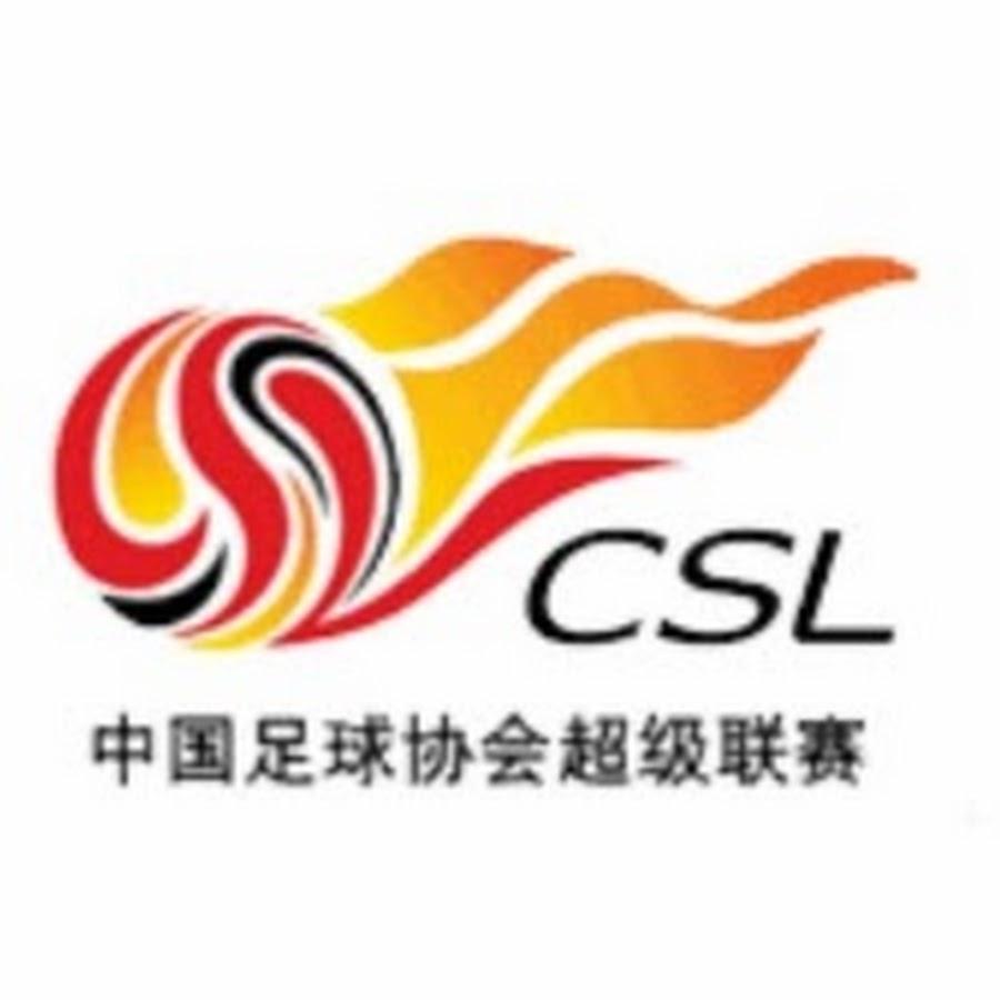 китайская суперлига по футболу решает