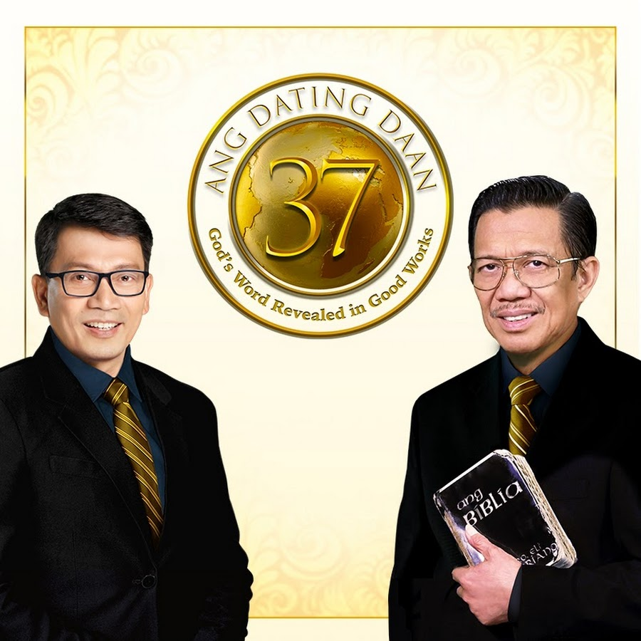 Ang dating daan radio schedule
