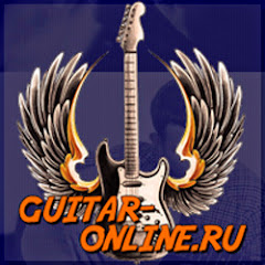 Рейтинг youtube(ютюб) канала Guitar-Online.ru