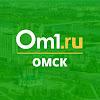 Портал Om1.ru