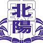 関西大学北陽高等学校・中学校 の動画、YouTube動画。