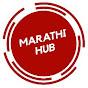 Marathi Hub (marathi-hub)