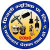 Priyasi Music