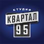 youtube(ютуб) канал Студия Квартал 95 Online