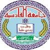 جامعة القادسية