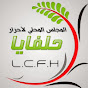 samer alHamwi Halfaya