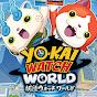 妖怪ウォッチ ワールド公式チャンネル の動画、YouTube動画。