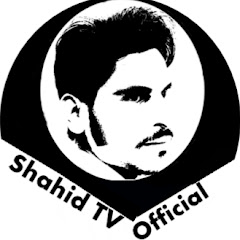 Shahid TV Official