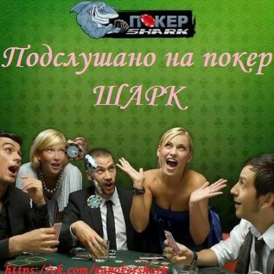 Самые новые казино онлайн года