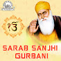 Sarab Sanjhi Gurbani video