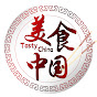 iCNTV美食 央视官方频道 | CCTV Delicious food Official Channel——《天天饮食》节目完美的将厨艺与饮食文化相结合