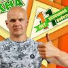 Балконы и окна купить в Челябинской области на avito - объяв.