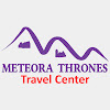 Meteora Thrones - Travel & Tourism Center