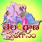 Telangana -Telugu Janapada Geethalu