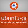Ελληνική κοινότητα Ubuntu-gr