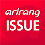 ARIRANG ISSUE (arirang-issue)