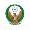 dcd997 Dubai Civil Defence