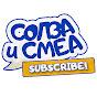 youtube(ютуб) канал solzaismea