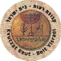 בית ישראל - עמותת קבוצת רעות