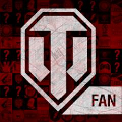 Рейтинг youtube(ютюб) канала WoT Fan - развлечение и обучение от танкистов World of Tanks