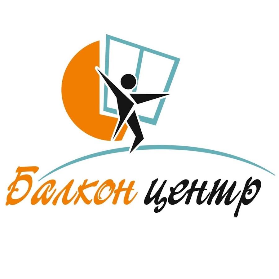 Балкон-центр г.тюмень - youtube.