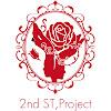 二丁目プロジェクト