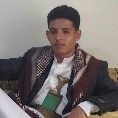 Ali Hawsali