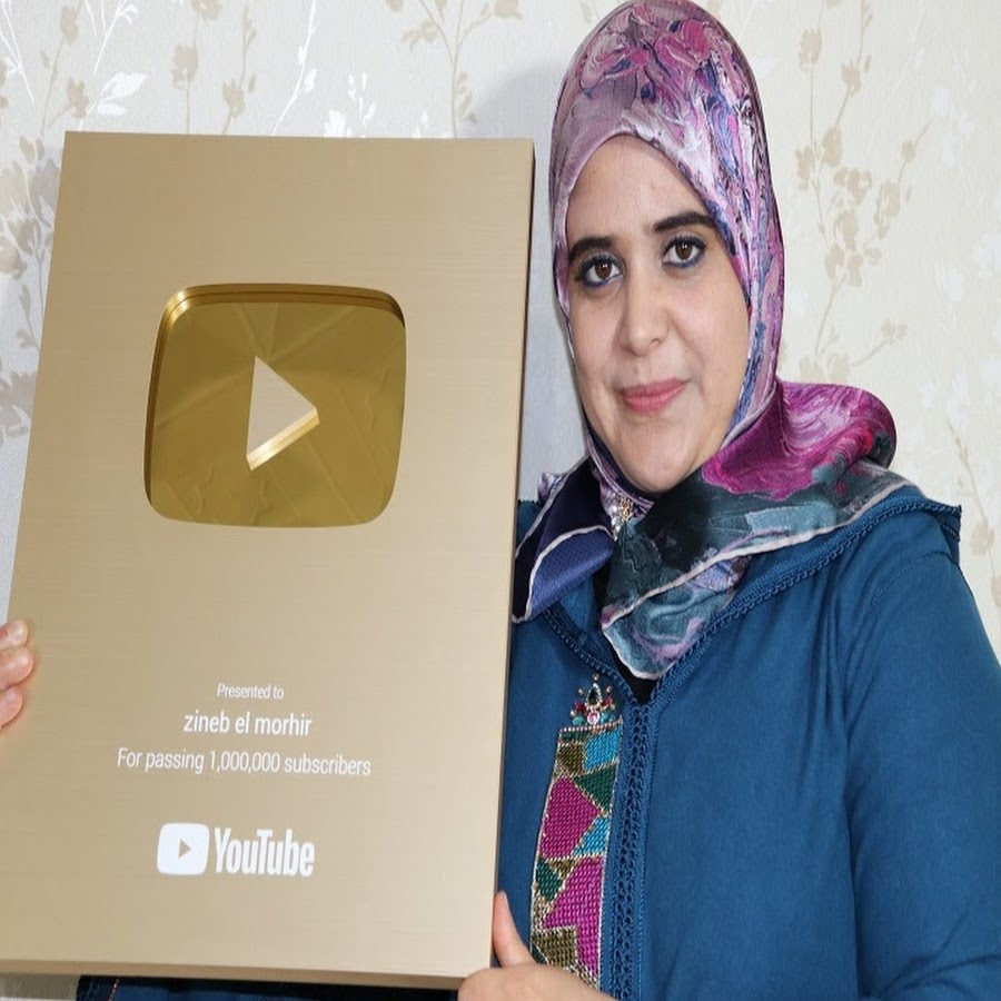 شهيوات ام وليد Oum Walid: Zineb El Morhir