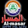 المؤتمر الإسلامي الإرتري
